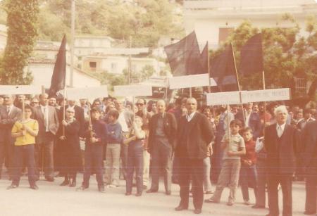 1989-ΔΙΑΔΗΛΩΣΗ ΥΠΑΤΑΙΩΝ-ΠΛΑΤΕΙΑ ΥΠΑΤΗΣ