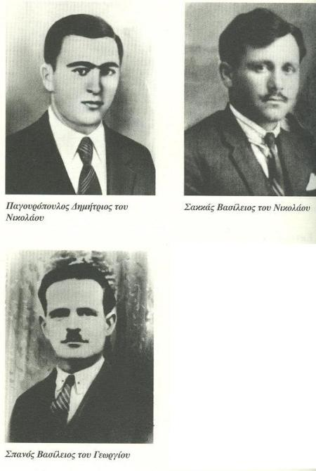 εκτελεσθεντες Υπαταιοι 02